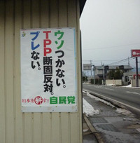 Kouyakuyaburi2_2