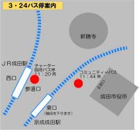 324bus_stop_2