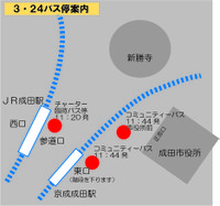 Busstop2