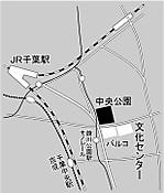 Chizu_chuoukouen_2
