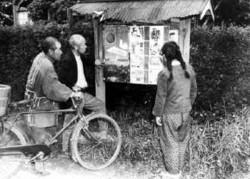 19470624nouchikaikaku