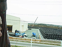 Osenhaikibutsu