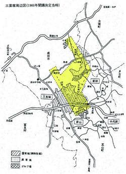 1966_zu