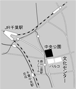 Chizu_chuoukouen