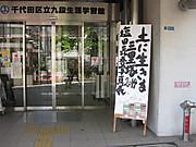 20140615_1_genkan_s